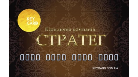 strateg-keycard